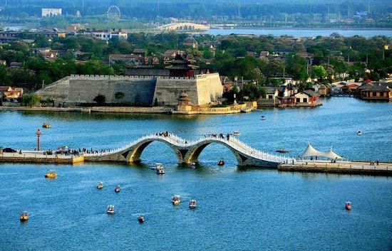Ma Jia River