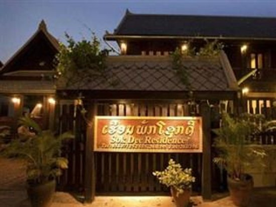 Photo of Sokdee Residence Luang Prabang