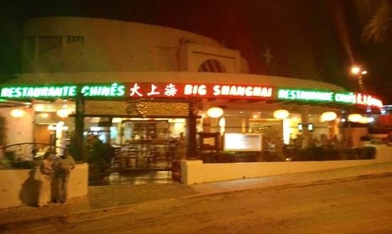 Big Shanghai : The best Chinese in Albufera?