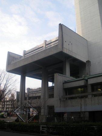 Tokyo Metropolitan Children's Hall
