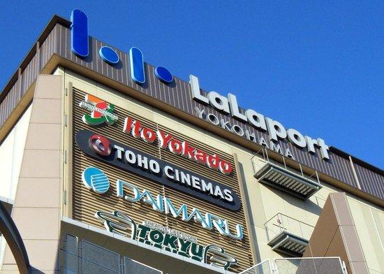 Yokohama Hotels  Star