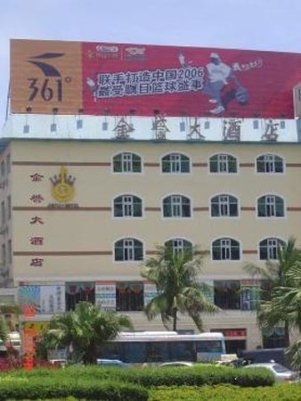 Photo of Cheng Long Hotel Fuqing
