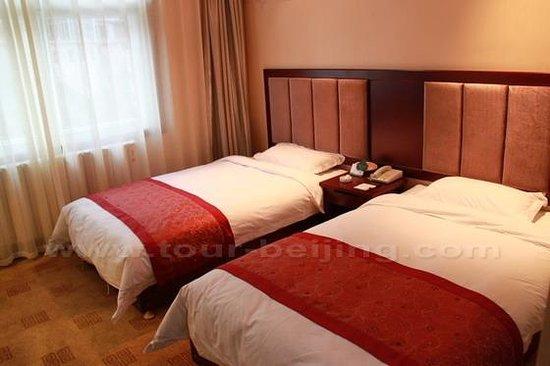 Labrang Civil Aviation Hotel