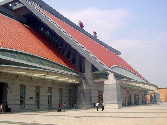 Photo of Jinjiang Inn Bejing Yizhuang Development Zone Beijing