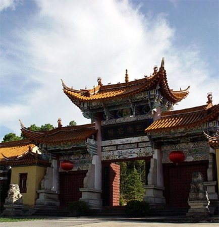 Zixi County Photo