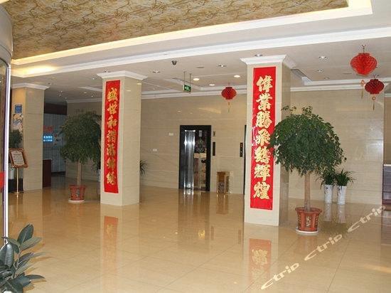 Chudu Hotel
