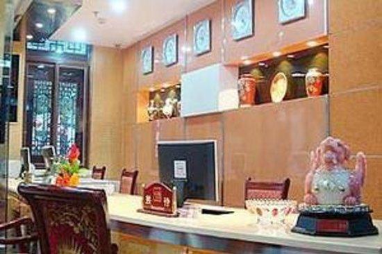 Foto de Dazhong Holiday Inn