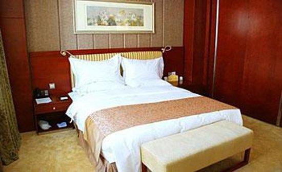 Photo of Jinniu Hotel Xingtai