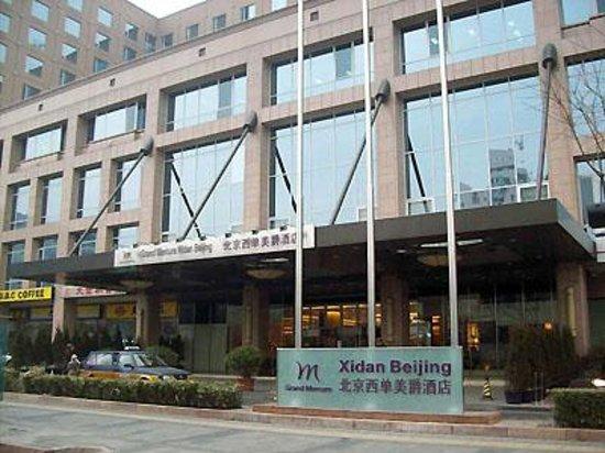 Foto de Xidan Hotel