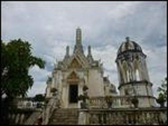Rabiang Rua & Village Wing