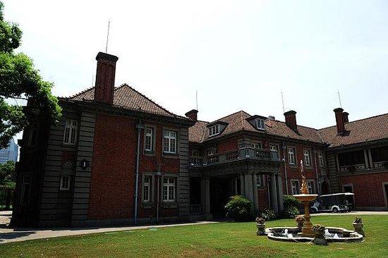 Ruijin Hotel