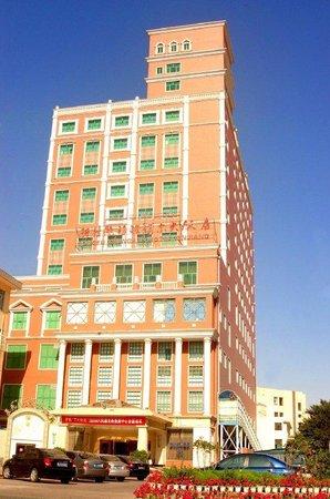 Karamay Hotel