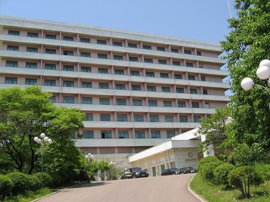 Photo of Phoenix Hotel Dalian