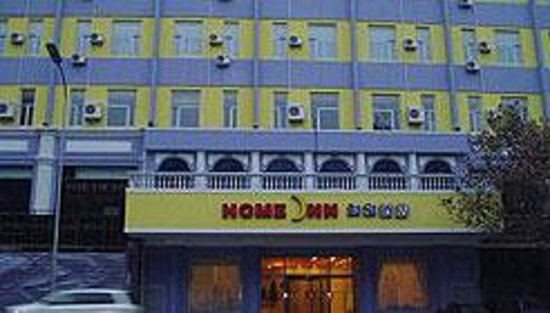 Home Inn (Dalian Gangwan Square)