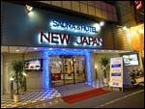 Hotel Shall Namiki