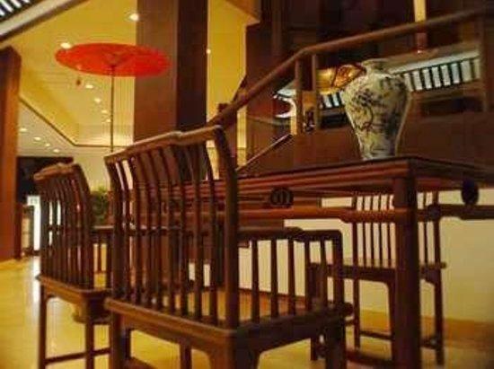 Photo of International Grand Hotel Tongxiang