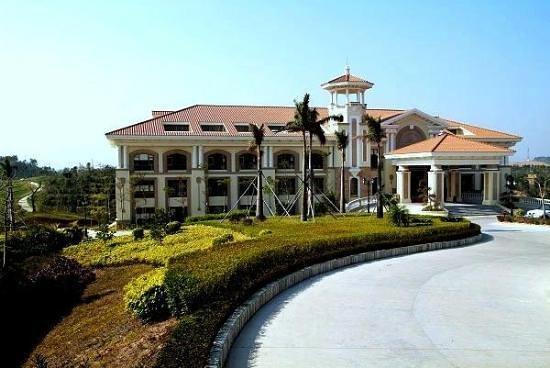 Haonan Hotel