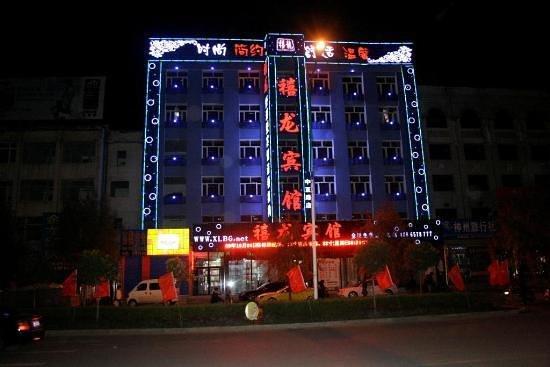 Qiyuan Hostel