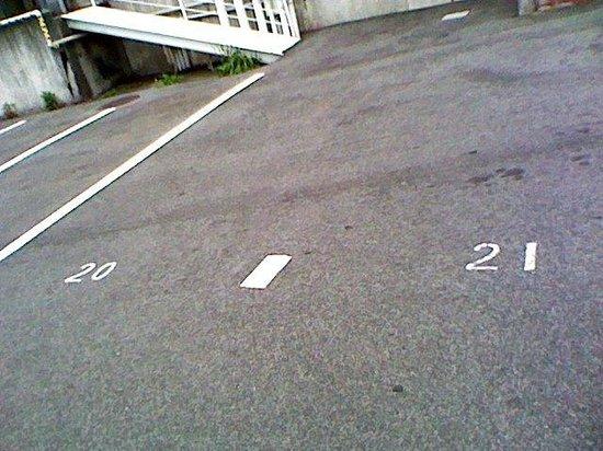 Northern Valley Tajimi : 駐車場の表示