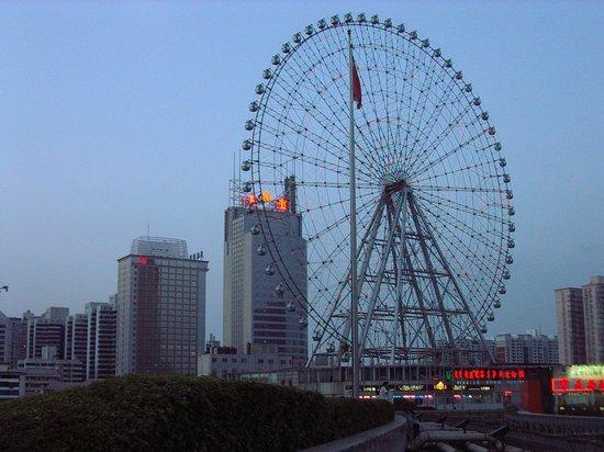 Changsha Ferris wheel Photo