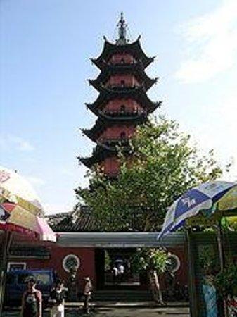 Tianfeng Pagoda