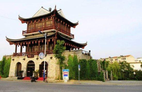 Rugao jiangsu china