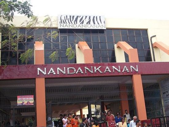 Nandankanan Zoological Park Foto