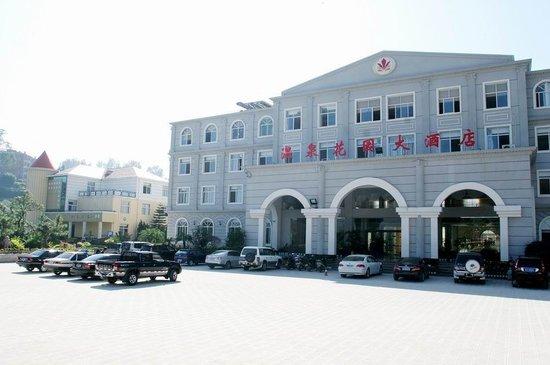 Hotspring Garden Hotel