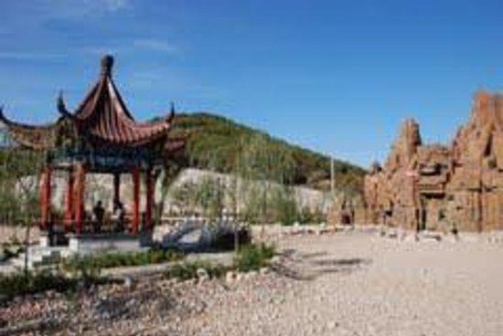 Hanchuan صورة فوتوغرافية