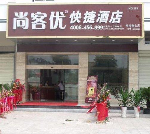 Photo of Taishan Garden Hotel