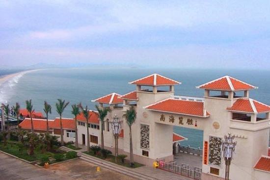 Photo of Yangchun Jin Peng Hotel Yangjiang