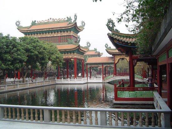 Foto de Guanghui Hotel