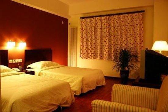 Photo of Harat Austraders Hotel Beijing