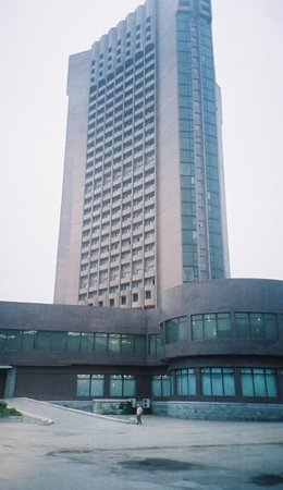 Photo of Sosan Hotel Pyongyang