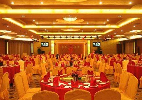 Photo of Xiamen Hooray Hotel