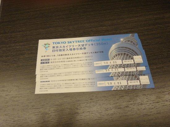 Courtyard Tokyo Ginza Hotel: スカイツリー入場券付き