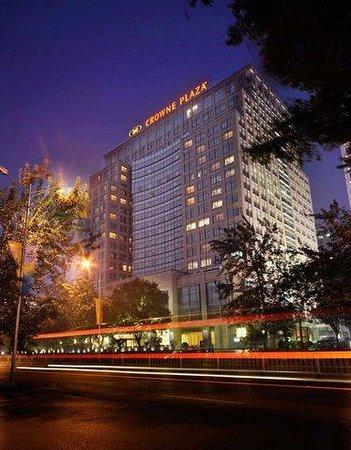 Zhongguancun Hotel