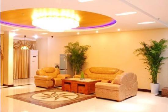 Yuanxi Tianyuan Hotel