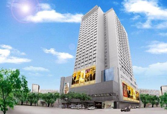 Photo of Furong Hongbo Resort Guangzhou
