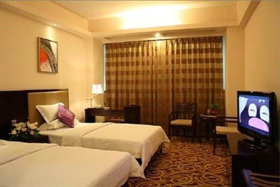 Photo of Full Wenhua Hotel Jiangmen