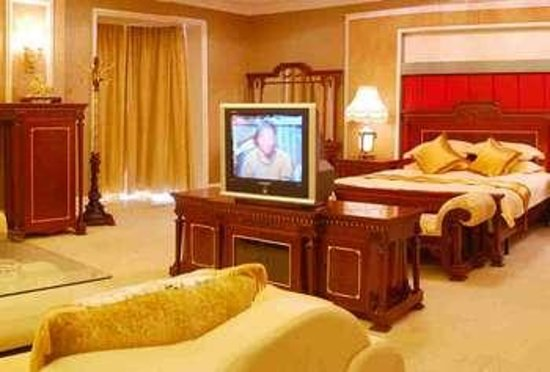 Photo of Jingdu International Hotel Shangrao