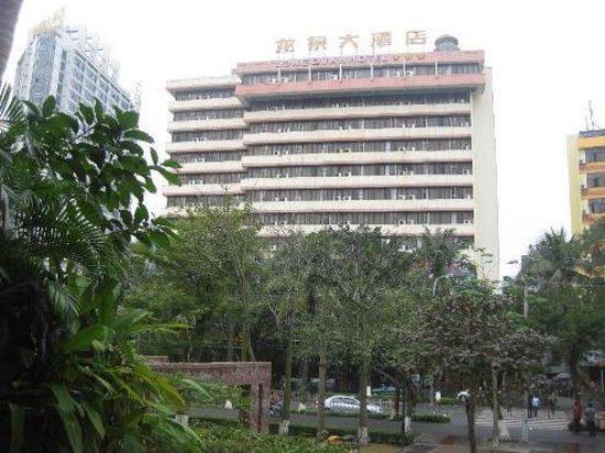 Photo of Guoshiu Hotel Haikou