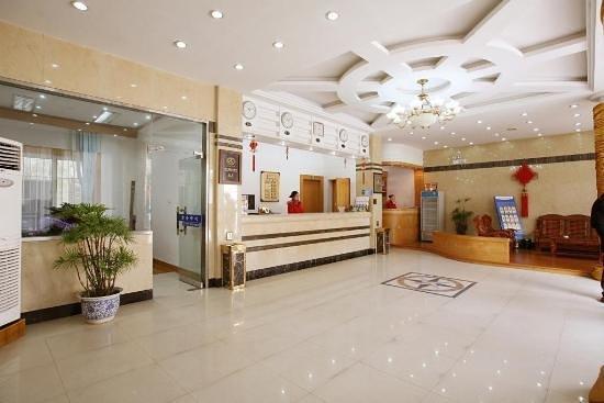 Sanshengtang Hotel