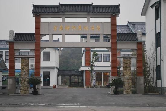 Photo of Dong Wu Hotel Suzhou