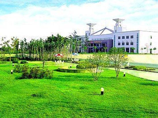 Photo of Taizhou Water Dragon Hotel