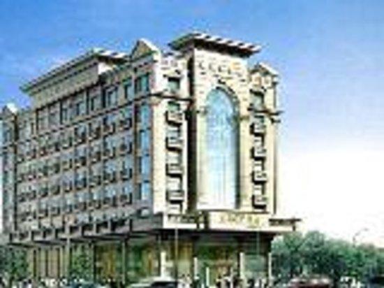 Jindao Hotel