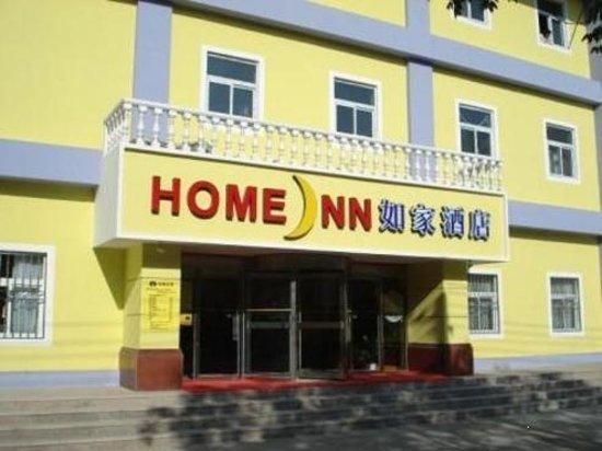 Rujia Yizhan - Motel Reviews  Beijing  China