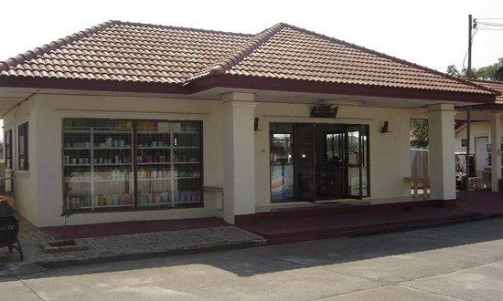 Noppakao Place