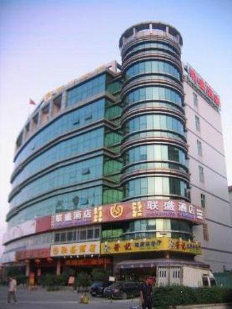 Xintiandi Garden Hotel