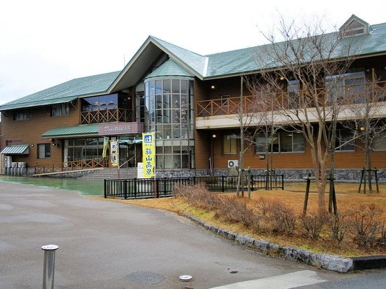 Photo of Hotel Hiruzen Hills Maniwa